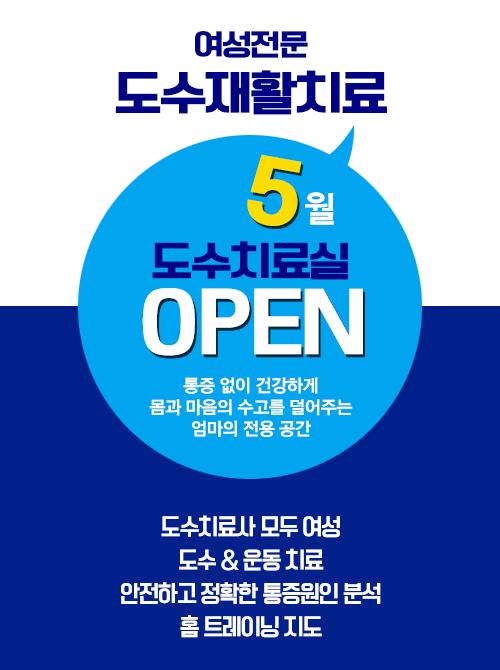 빛고을여성병원팝업.jpg